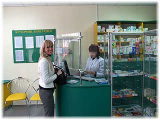Украинская медицинская группа, аптека