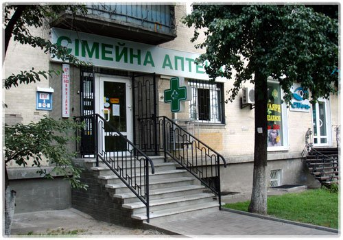 аптека киев