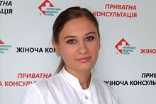 Бондарук Анна Владимировна
