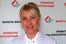 Билан Татьяна Владимировна