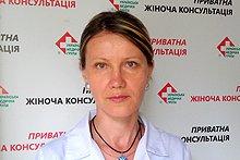 Терсина Оксана Дмитриевна